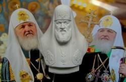 Патриарх Кирилл, история, христианская церковь, религия, я - Рус