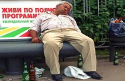 пиво, alcohol, наркотический яд, я - Рус, алкогольная зависимость