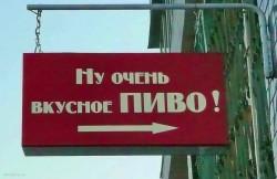 ja-rus, пивной алкоголизм, потребление алкоголя в России, alcohol, наркотический яд