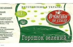 генномодифицированные продукты, гмо, вред, мутации, питание, упаковка, ja-rus