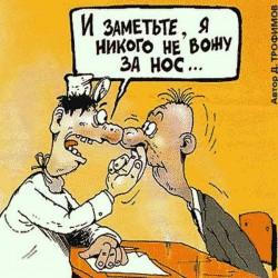 вакцинация, геноцид, вред, здоровье, Я - Рус