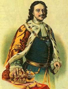 Петр Великий, фальсификациия истории, император, Пётр 1, реформы, Я - Рус