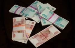 банк России, инфляция, купюры, ja-rus
