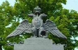 Орёл, Кондор, Военный, Белый, Армейский, Герб Армии, фальсификация истории, Россия, я - Рус!, с двумя головами