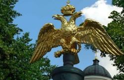 Орёл, Кондор, с двумя головами, Белый, Армейский, Герб Армии, фальсификация истории, Россия, я - Рус!, Военный