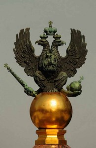 Орёл, Кондор, с двумя головами, Военный, Белый, Армейский, фальсификация истории, Россия, я - Рус!, Герб Армии