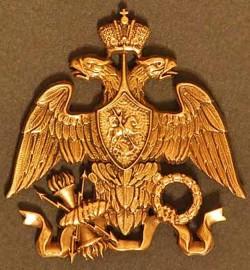 Герб России, Двуглавый Орел, 1858 год, захваченная Империя, история, Русь, ja-rus