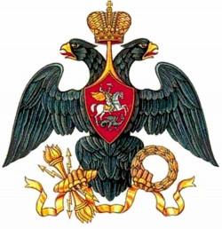 Орёл с опущенными крыльями, с двумя головами, захват России, фальсификация истории, Россия, я - Рус!