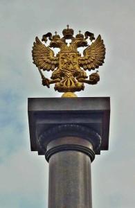 Герб Армии, Орёл, с двумя головами, Военный, Белый, Армейский, фальсификация истории, Россия, я - Рус!, Кондор