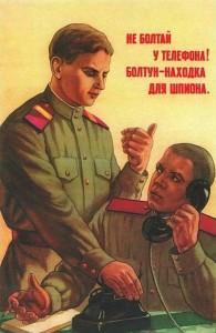 тотальный контроль, власть, Россия, Украина, слежка, сотовый телефон, мобильный оператор, ja-rus