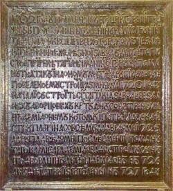 сдвиг календарей, фальсификация истории, Россия,  Izbavitel, Anno Domini, я - Рус!