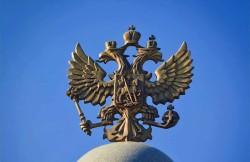 Империя Русской Армии, история, Русь, Петербург, фальсификация, ja-rus