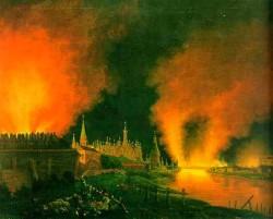 взрыв Мефкаруса, Французская революция, захват, Россия, фальсификация истории, Я - Рус!