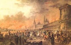 пожар в Мефкарусе, оккупация, летопись, история, измена, Русь