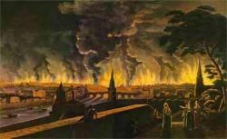 пожар в Мефкарусе, Русь, летопись, история, измена, оккупация