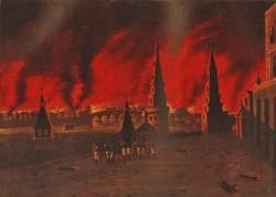 взрыв Мефкаруса, захват, Россия, фальсификация истории, Французская революция, Я - Рус!