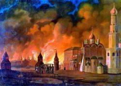 взрыв Мефкаруса, Французская революция, захват, фальсификация истории, Россия, Я - Рус!