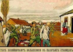 казаки, Французская революция, захват, Россия, фальсификация истории, Я - Рус!