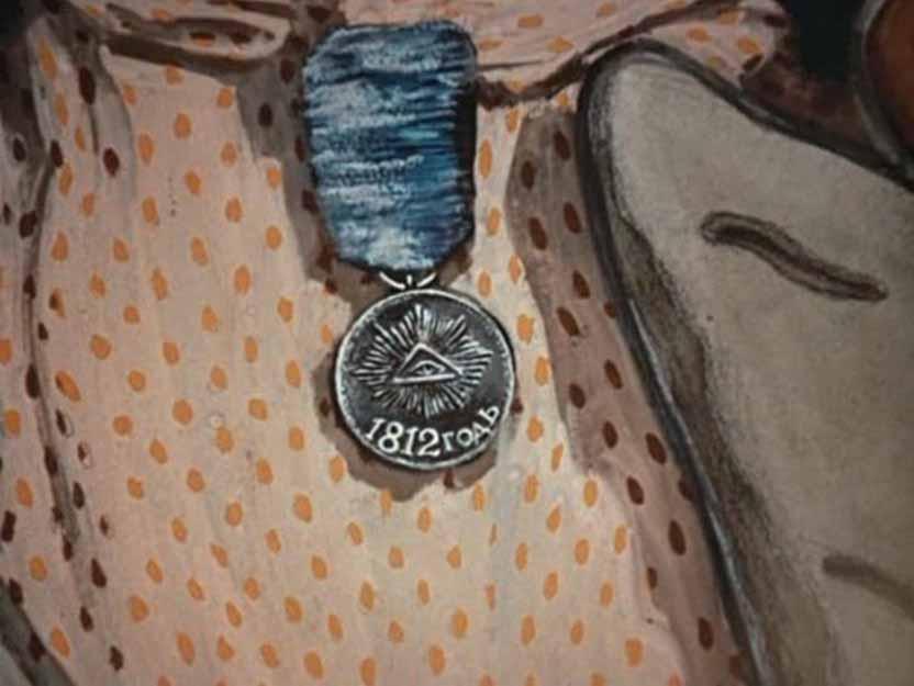 Медаль Победителя, Русь, оккупация, летопись, Фальшивая история