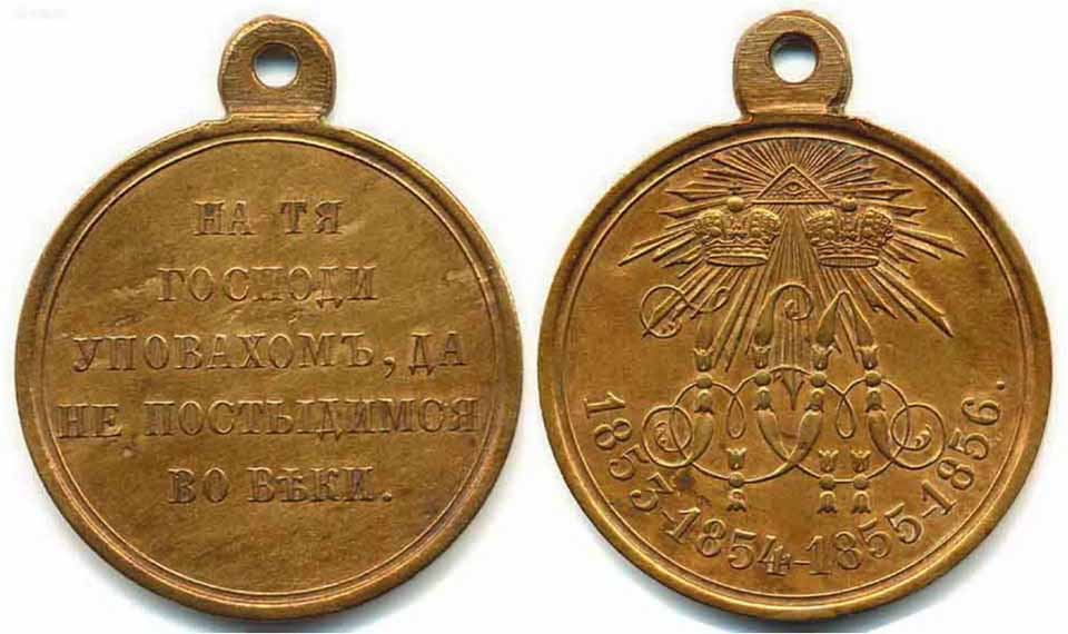 Памятная медаль за Крымскую войну, Русь, оккупация, летопись, история