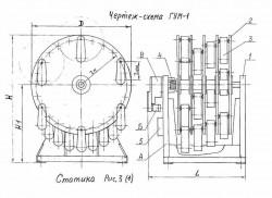 источник дармовой энергии, научно технический прогресс, вечный двигатель, генератор электроэнергии, идеи Тесла, Россия, преобразователь кинетической энергии