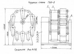 чертёж, схема, вечный двигатель, научно технический прогресс, генератор электроэнергии, идеи Тесла, источник дармовой энергии, Россия, преобразователь кинетической энергии