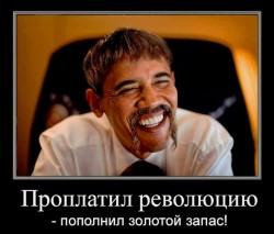 Ограбление музеев в ходе оранжевых революций, НАТО, США, будет ли война в Украине, Евросоюз
