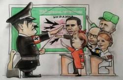 Россия, Украина, война, Путин, ЦРУ, фашисты, власть, взгляд изнутри, Я - Рус!