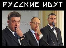военная хунта, правый сектор, наёмники, украинский плацдарм, конфликт, гражданская война