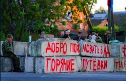 ЧВК, власть, война, корпорации, подавление протестных настроений на востоке Украины, геноцид, боевики, Я - Рус!