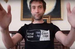 поток энергии Ра, оздоровительный, целительный, здоровье, Igor Tkachenko