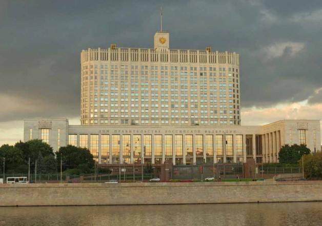 Бандиты России у власти или хит-парад коррупции