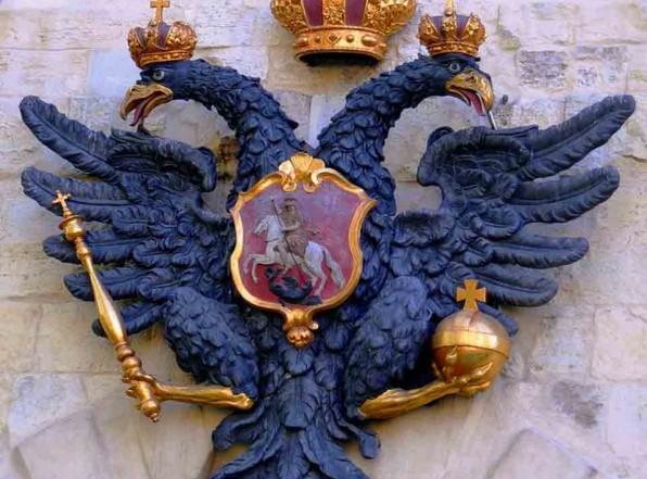 Этапы французской революции. Хронология захвата Руси