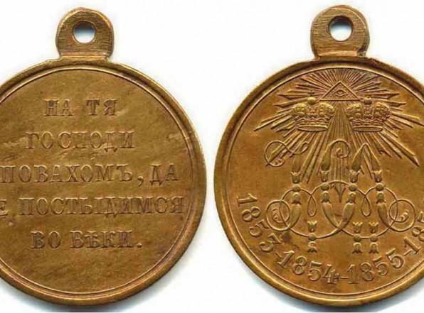 Захват России Пруссией в 19 веке. Гольштейны