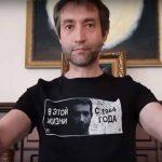 Универсальный сеанс Игоря Ткаченко