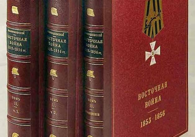Петербургская война 1854 года – тёмные этапы французской революции