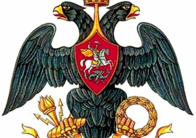 Немецкая оккупация России 1858-1917 гг.
