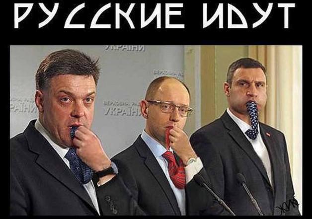 Украина. Взляд изнутри